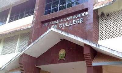 mangalam-special-law-academy-strike