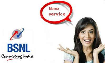 mobile-bsnl-new-huge-offers