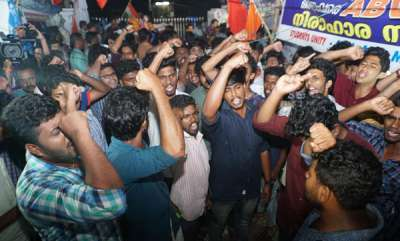mangalam-special-law-college-strike-bjp-cpi-and-congress