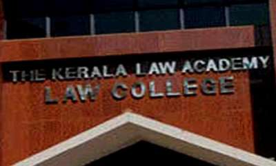 latest-news-law-academi