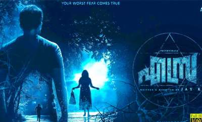 movie-reviews-ezra-movie-review-malayalam-film
