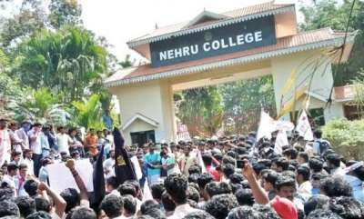 latest-news-nehru-college-chairman-allegedly-threatened-students