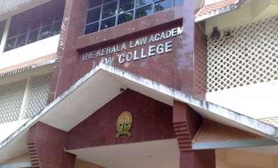latest-news-law-academy