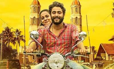 latest-news-angamaly-dairies-song-video-crosses-one-lakh-viewers