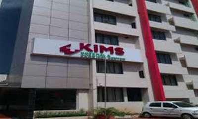 health-news-kims-hospital