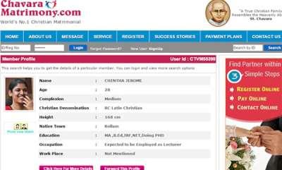 latest-news-chintha-jerome-matrimonial-advertisement