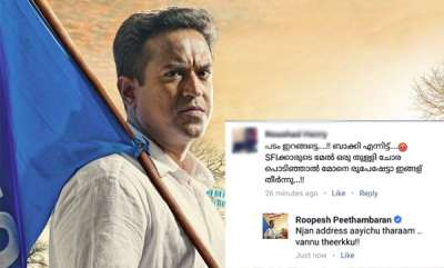 latest-news-roopesh-peethambaram-got-life-threat-from-sfi