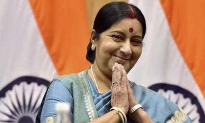 latest-news-sushama-swaraj-twitter