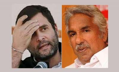 mangalam-special-ummanchandy-in-congress