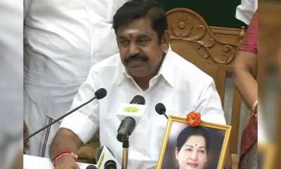 latest-news-e-palaniswami-in-charge-ammas-chair-used-in-first-time
