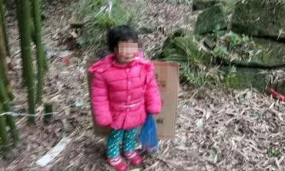 latest-news-toddler-tied-to-bamboo-cane-in-graveyard