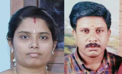 crime-wife-killed
