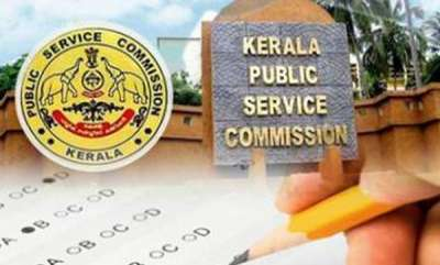 educational-news-malayalam-must-be-in-psc-exams