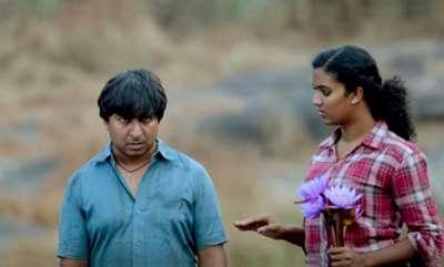 movie-reviews-aby-malayalam-movie-review