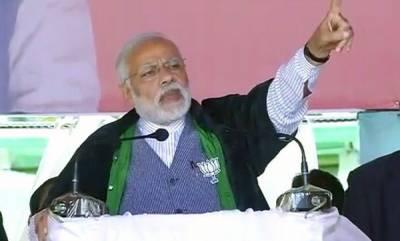 latest-news-pm-narendra-modi-in-imphal