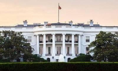 latest-news-white-house-bars-media