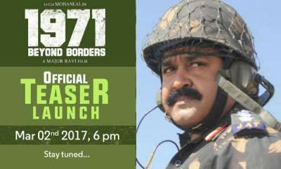 latest-news-1971-beyond-borders-official-teaser-launches-on-2nd-march