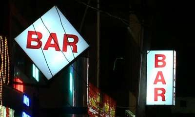 latest-news-bars-dont-come-under-the-purview-of-liquor-shops-says-attorney-general