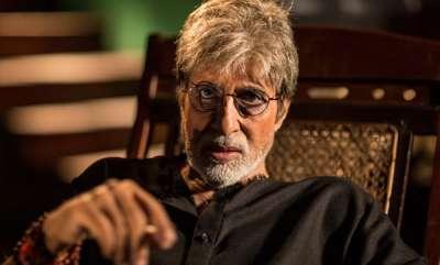 latest-news-sarkar-3-trailer-released