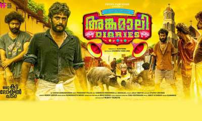 movie-reviews-angamaly-diaries-movie-review