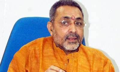 latest-news-rollback-indian-muslims-minority-status-says-giriraj-singh