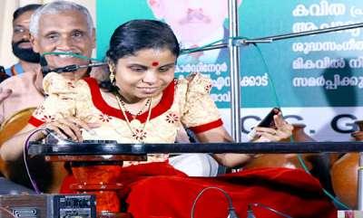 latest-news-vaikom-vijayalakshmi-in-guinness-record