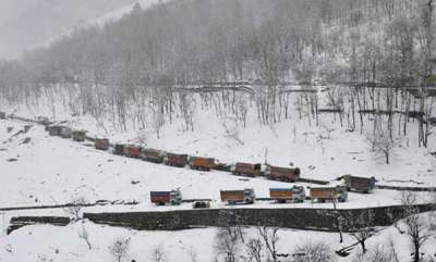 latest-news-jammu-srinagar-road-closed
