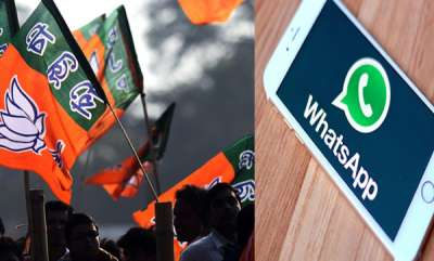 latest-news-up-election-hi-tech-policy-backbone-of-bjp-strategy