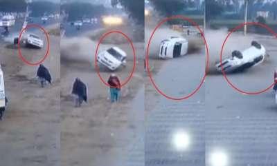 auto-accident-on-delhi-highway-cctv-footage