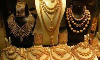 latest-news-gold-rate-kerala