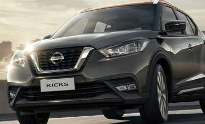 auto-nissan-kicks-india-launched-soon