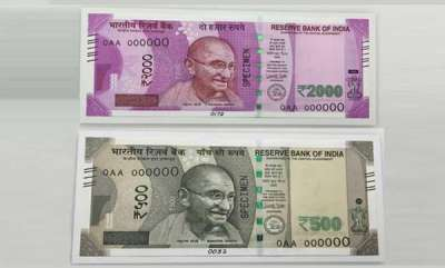 latest-news-expenditure-of-new-notes