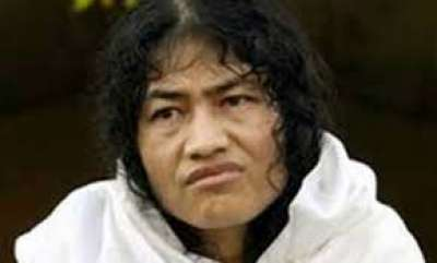 latest-news-irom-sharmila-will-face-dyfi-public-programme