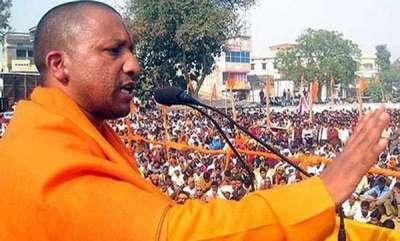 latest-news-yogi-adithyanath