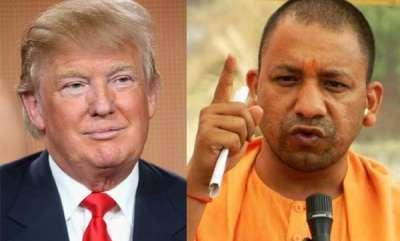 latest-news-is-donald-trump-applauded-yogi-adityanath