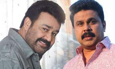 latest-news-fancynumber-dileep-and-mohanlal
