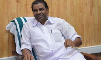 latest-news-congress-protest-investigation-on-kundara-case