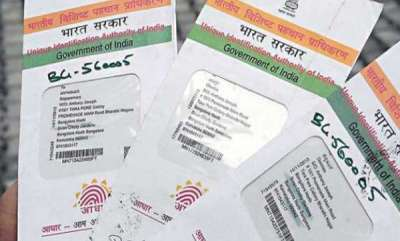 latest-news-aadhaar-makeing-must-for-more-activity