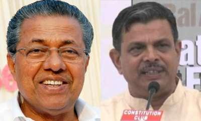latest-news-rss-on-protest-against-pinarai-vijayan