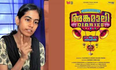 latest-news-maoist-roopesh-daughter-aami-against-angamaly-diaries