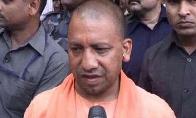 latest-news-yogi-adityanath-hints-strict-action-against-cow-vigilantes-moral-policing