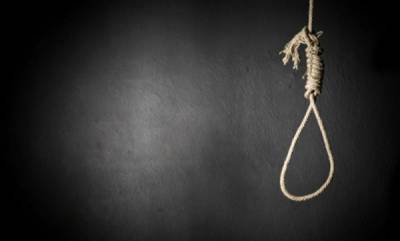 latest-news-father-suicide-for-son