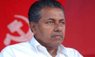 latest-news-high-tech-cell-says-about-facebook-troll-against-pinarayi-vijayan