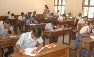 kerala-question-paper-leak-sslc-mathematics-exam-postponed