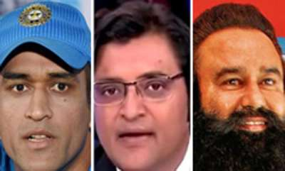 latest-news-govt-rejected-padma-awards-for-ms-dhoni-arnab-goswami-ram-rahim