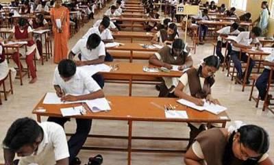 kerala-sslc-question-paper-leak-action-against-two-teachers