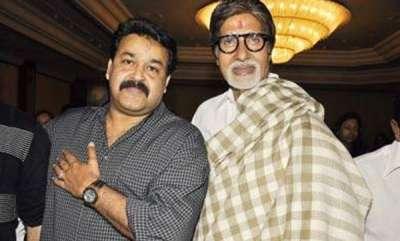 latest-news-amithabh-bachchan-in-randamoosham