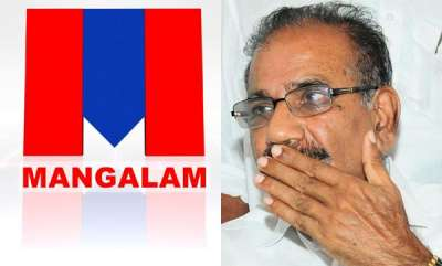 opinion-column-on-ak-saseendran-controversy