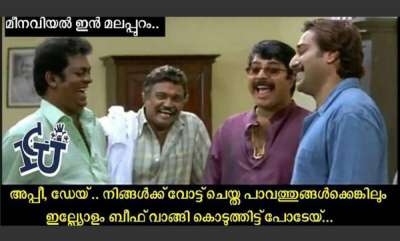 latest-news-malappuram-election-troll