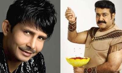 latest-news-kamaal-r-khan-mocks-mohanlal